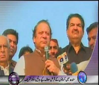 Waqt News Headlines 05:00 P.M 20 September 2011