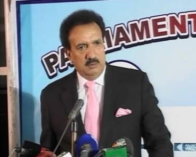 Rehman Malik Outside Parlliment