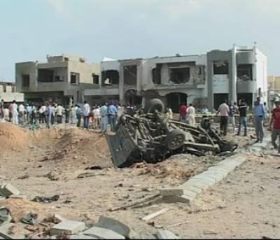 Karachi Blast Killed Family