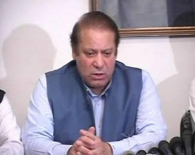 Nawaz Sharif Press Conference