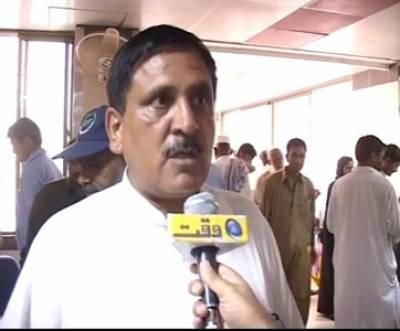 Islamabad Report On Dengue