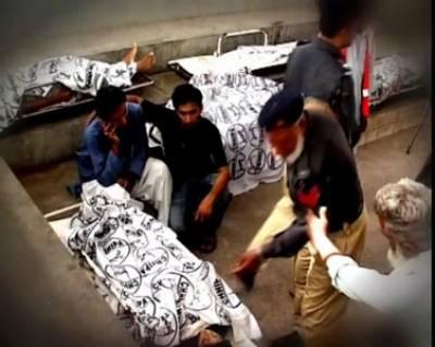Karachi Blast Update