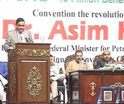 Islamabad Dr Asim In CNG Convention