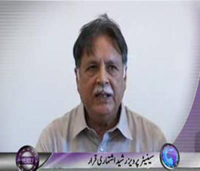 Waqt News Headlines 01:00 P.M 21 September 2011