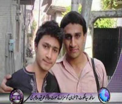Waqt News Headlines 09:00 A.M 21 September 2011