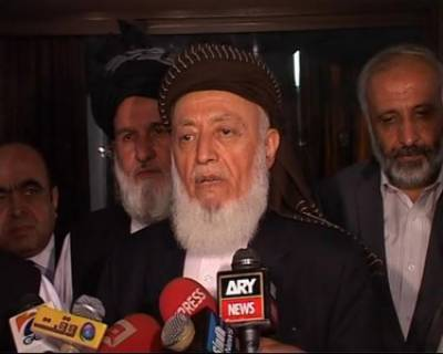 Kabul Burhanuddin Rabbani Killed