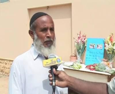 Karachi Blast Spot Flower child moad killed