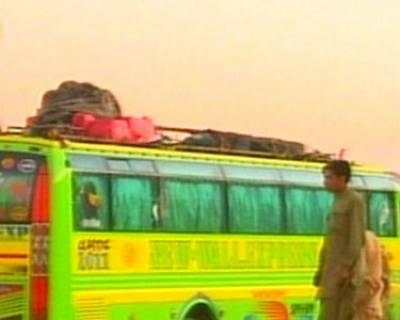 Quetta firing on bus 40 people Killed