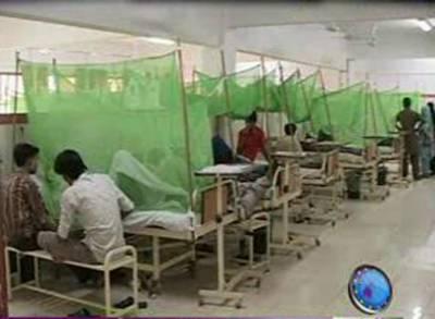 Waqt News Headlines 05:00 P.M 21 September 2011