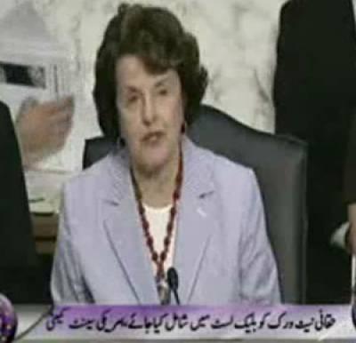 Waqt News Headlines 09:00 A.M 23 September 2011