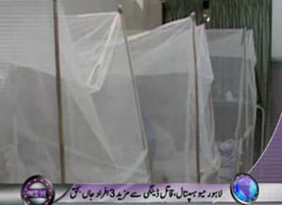 Waqt News Headlines 11:00 A.M 23 September 2011