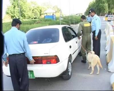 Islamabad Registration of FIR