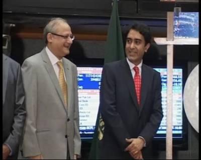 Karachi MD Karachi Stock Exchange