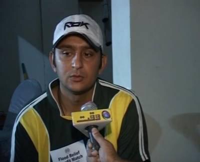 Karachi T20 Cricket Cup