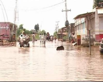 Pakistan Flood Business Activities Suspended
