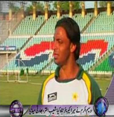 Waqt News Headlines 01:00 P.M 23 September 2011