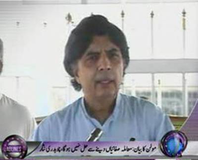 Waqt News Headlines 03:00 P.M 23 September 2011