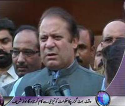 Waqt News Headlines 05:00 P.M 23 September 2011
