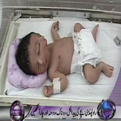 Waqtnews Headlines 09:00PM 23 September 2011