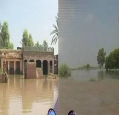 سندھ کے سیلاب زدہ علاقوں میں کاروبار زندگی معطل، ہیضہ اورملیریا سمیت دیگر وبائی امراض نے لوگوں کا جینا محال کردیا