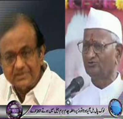 Waqt News Headlines 09:00 AM 24 September 2011