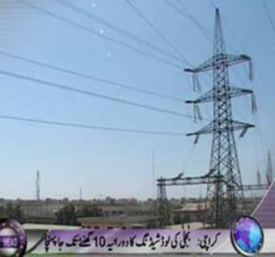 Waqt News Headline 5:00 PM 24 September 2011
