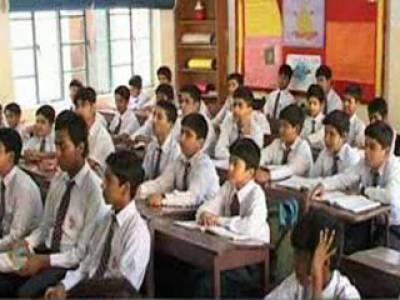 ڈینگی کے باعث بندکئے جانے والے لاہورکے سکول کھل گئےہیں جبکہ سکولوں کے اوقات اور یونیفارم تبدیل کردئیے گئے ہیں۔
