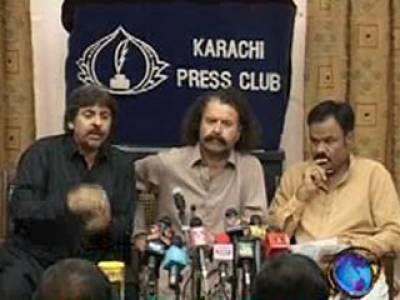 معروف اداکارقیصرنظامانی اورایوب کھوسہ نے کہا ہے کہ سندھ کے وزرا اپنے لوگوں سے زیادتی کررہے ہیں