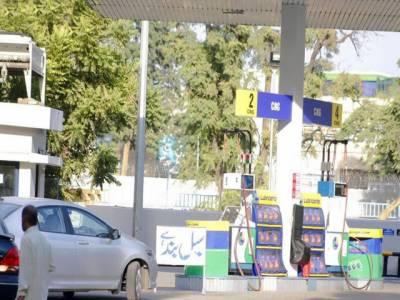 لاہور، شیخوپورہ،ساہیوال، ملتان اور گوجرانولہ ریجنز کے سی این جی اسٹیشنز کو تین دن کے لیے گیس کی فراہمی منقطع کردی گئی ۔