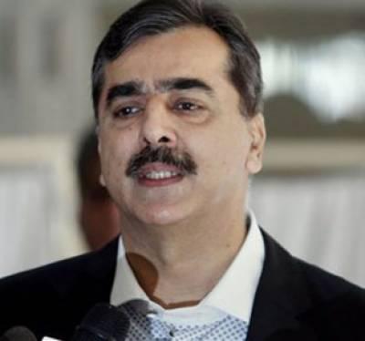 پاک امریکہ تعلقات پر وزیراعظم گیلانی نے آل پارٹیزکانفرنس انتیس ستمبرکوجبکہ پارلیمنٹ کی قومی سلامتی کمیٹی کا اجلاس تین اکتوبرکو طلب کرلیا ۔