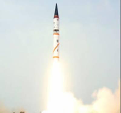 بھارت نے تین سوپچاس کلومیٹرتک مارکرنیوالےایٹمی بیلسٹک میزائل پرتھوی ٹوکا تجربہ کیا ہے۔