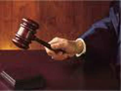 لاہورکی مقامی عدالت نے این آئی سی ایل سکینڈل کیس کی سماعت تین اکتوبر تک ملتوی کر دی