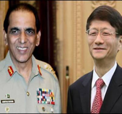 چین کےنائب وزیراعظم نے آرمی چیف جنرل کیانی سے ملاقات کی ہے جس میں دوطرفہ تعاون پرتبادلہ خیال کیاگیا
