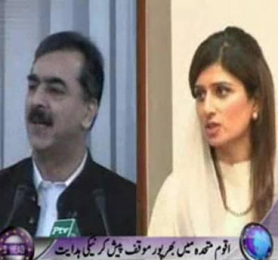 Waqt News Headlines 12:00 AM 26 September 2011