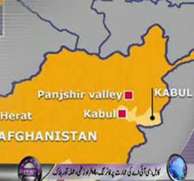 Waqt News Headlines 09:00 AM 26 September 2011