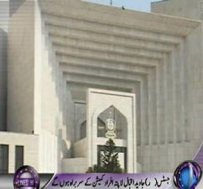 Waqt News Headlines 1:00 PM 26 September 2011