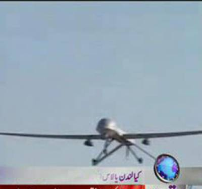 USA Newspaper Los Angeles Times on Drone Attacks