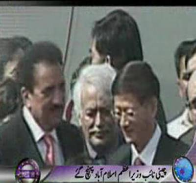 Waqt News Headlines 5:00 PM 26 september 2011