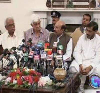 Karachi Sindh Cheif Minister Press Conference