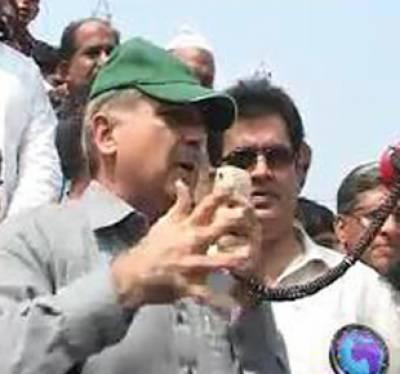 CM punjab in Lahore