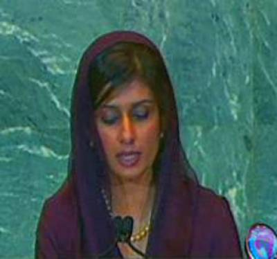 Hina Rabbani Khar Address in UNO General Assembly