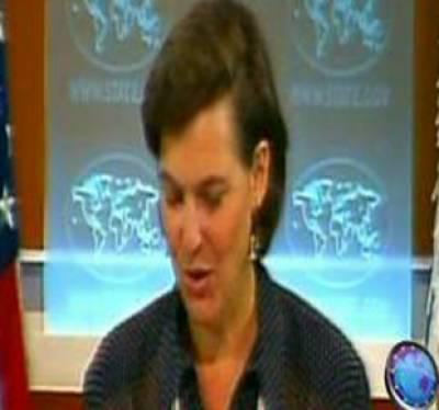 USA Victoria Nuland on Haqqani Network