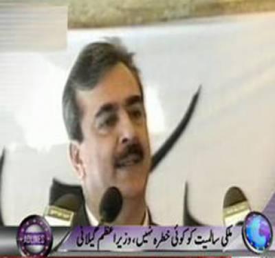 Waqt News Headlines 5:00 PM 28 September 2011