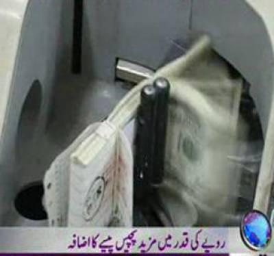 Karachi Stock Exchange Updated