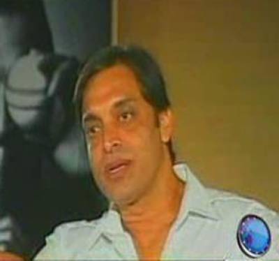Shoaib Akhtar Interview