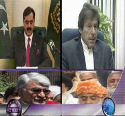 Waqt News Headlines 9:00 PM 28 september 2011