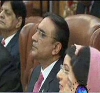 چین کی ہر شعبے میں کامیابی پر پاکستان کو خوشی ہے، کیونکہ دونوں نے مشکل کی ہر گھڑی میں ایک دوسرے کا ساتھ دیا ہے..صدر زرداری