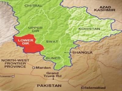 پاک افغان سرحد پر سیکورٹی فورسز کے ساتھ جھڑپ میں پینتیس افغان دہشتگرد مارے گئے۔