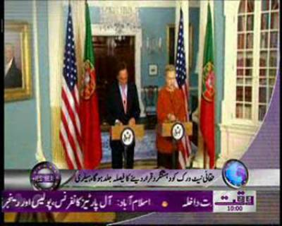 Waqtnews Tv Headlines 10.00 AM 29 September 2011