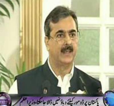 Waqt News Headlines 9:00 PM 29 September 2011